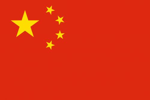 kina sitt flag